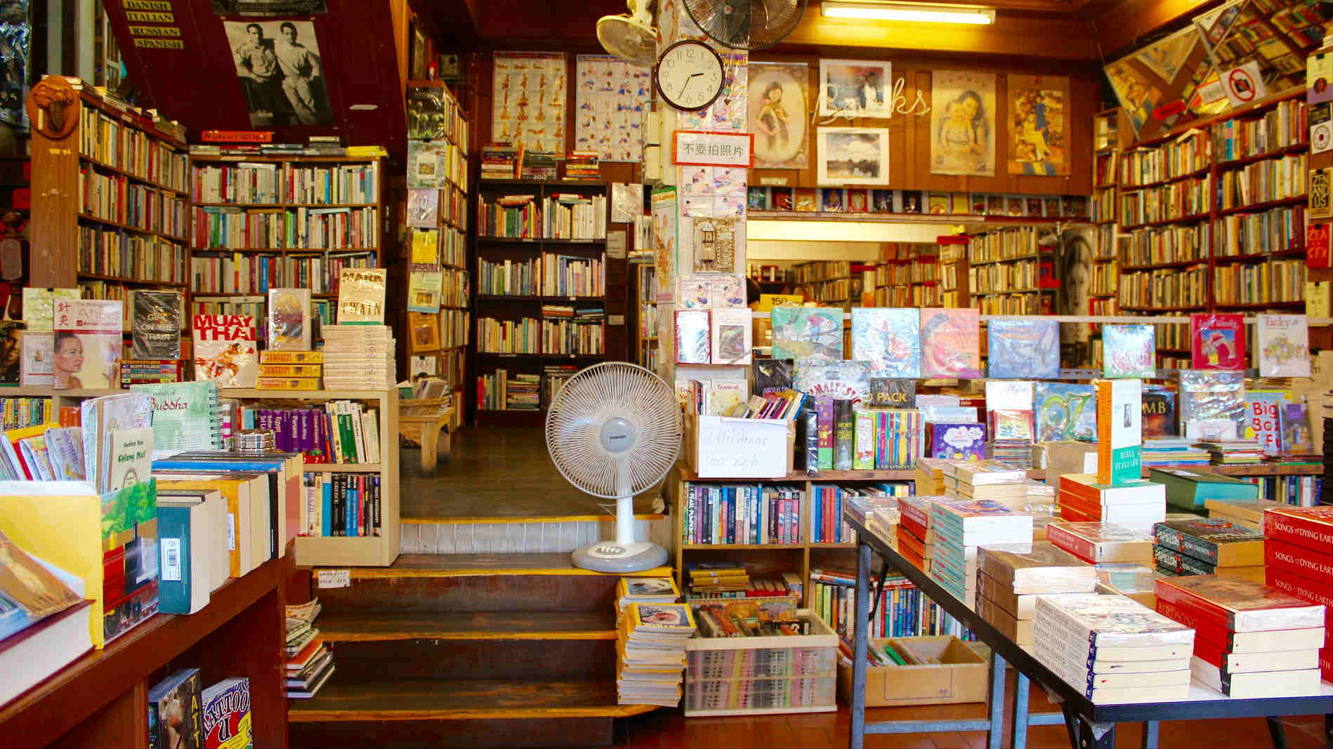 Siete Libros (gratis) Para Emprendedores